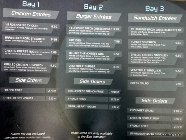 The menu may change but this will give you an idea of how it works.